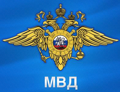 Москва больницы ржд оао больница 1 семашко
