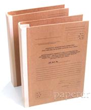Байкал-импорт Станок Для Подшивки Документов Yunger M168